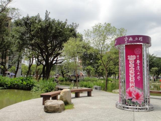 20120609-Northern-Taipei-Ntucampus-6
