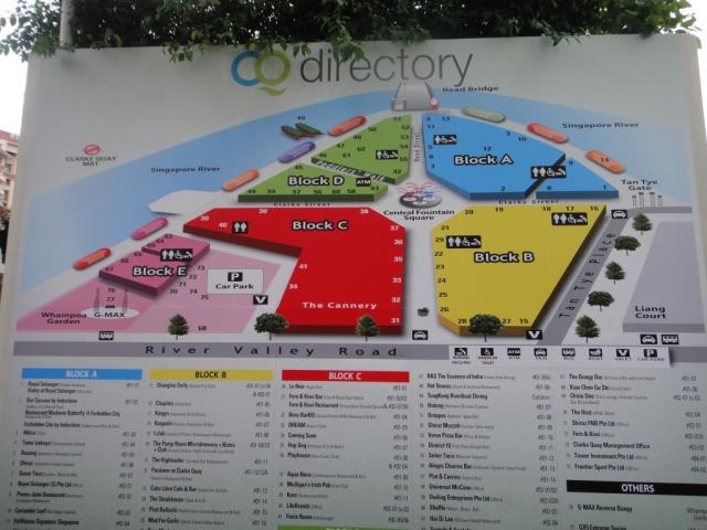 20150131-Singapore-Clarke-Quay-5