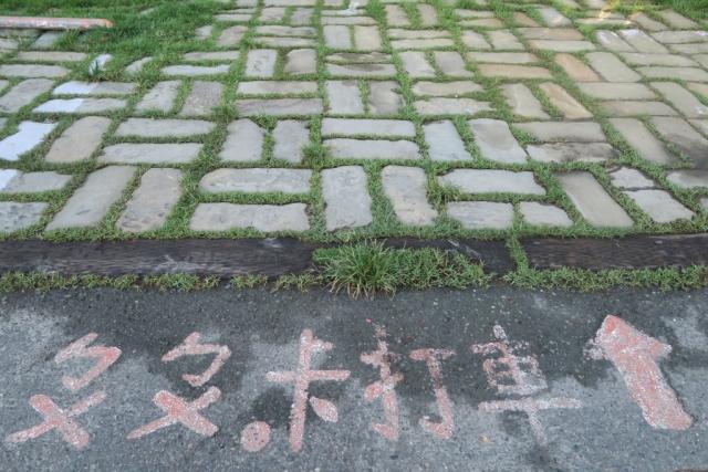20160703-Central-Changhua-Garden-25