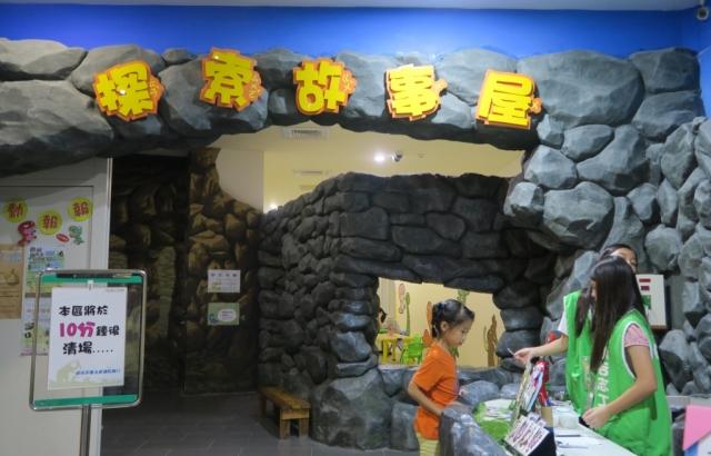 20161105-Southern-Tainan-Treevalleymuseum-14