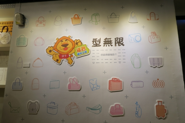 20170102-Southern-Kaohsiung-Debobags-16