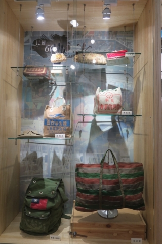 20170102-Southern-Kaohsiung-Debobags-22