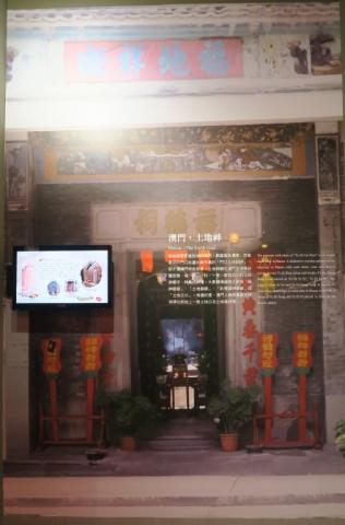 20170704-Northern-Taoyuan-Tudigong-26