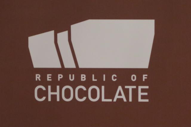20170705-Northern-Taoyuan-Chocolate-1
